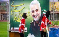 ادای احترام به سردار سپهبد شهید حاج قاسم سلیمانی+ببینید