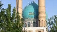 نوروزگردی و تهران گردی