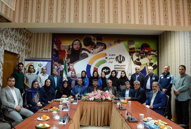 جلسه بدرقه تیم ملی به مسابقات جام جهانی 2019 چین برگزار شد