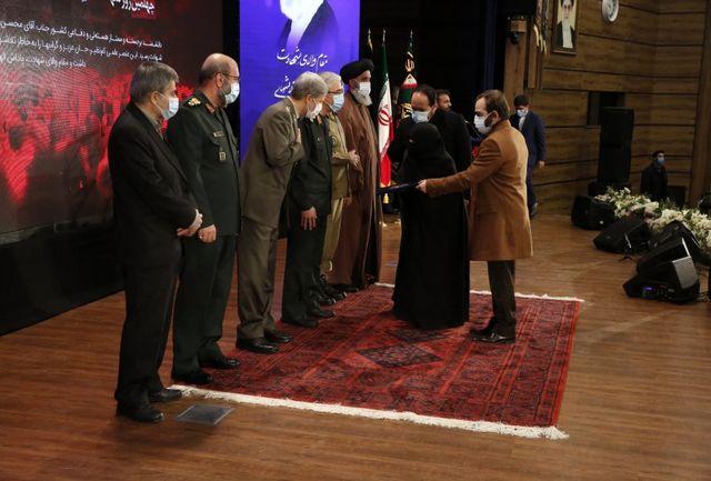 نشان درجه یک «نصر» به خانواده شهید فخریزاده اهدا شد