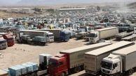 تسهیل تردد کامیونهای حامل کالا در مرز بازرگان