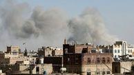 یمن زیر بمباران جنگندههای سعودی