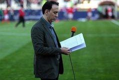 تلویزیون یکی از بهترین گزارشگرهای فوتبال را از دست داد!
