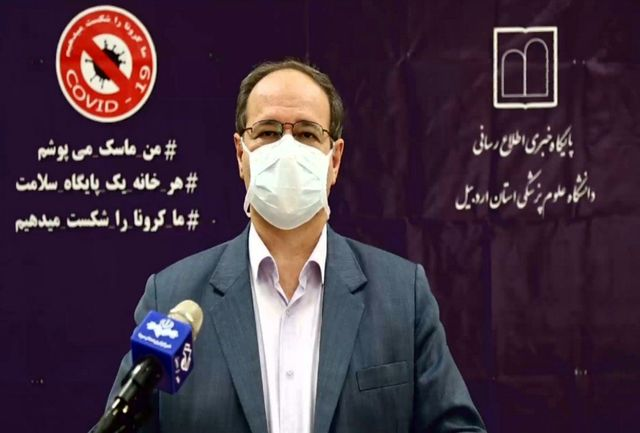 آخرین آمار مبتلایان به کرونا در استان اردبیل در 24 ساعت گذشته/ چهارشنبه 26 شهریور ماه 99