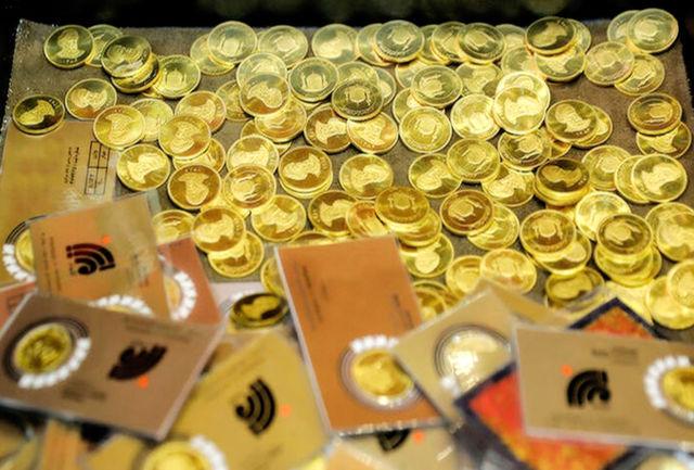 قیمت طلا و سکه امروز 17 دی 99