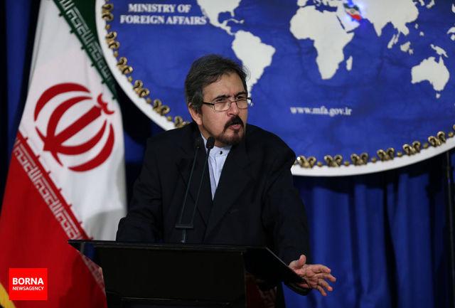 واکنش ایران به حادثه گروگانگیری در فرانسه