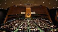 رایگیری درباره طرح مسکو برای تغییر مقر مجمع عمومی از نیویورک به وین یا ژنو