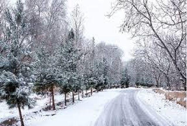 هوای اصفهان 3تا5درجه سردتر می شود