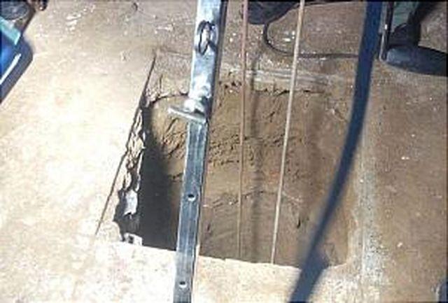 حفر چاه در خانه حادثه آفرید