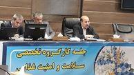 تاکید معاون استاندار آذربایجان غربی بر فرهنگسازی و اطلاع رسانی در خصوص مصرف صحیح داروها