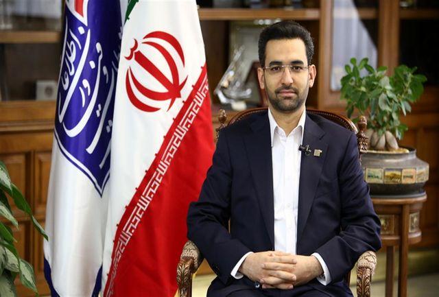 ایران به عضویت شورای حکام اتحادیه جهانی ارتباطات درآمد