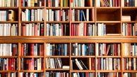 سومین کتابفروشی ترنجستان بهشت افتتاح میشود