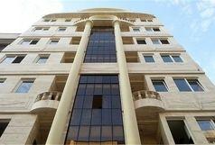 قیمت آپارتمان در منطقه 5 تهران