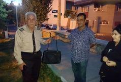 نگهبان با وجدان  تبریزی پارک کیف حاوی طلا را به صاحبش تحویل داد