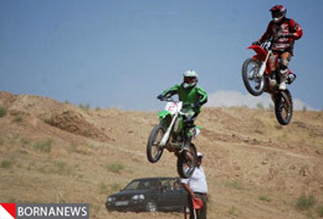 مجمع هیات موتورسواری و اتومبیرانی استان