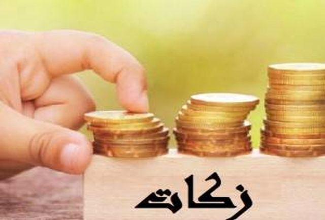 پرداخت ۶۴ میلیارد تومان زکات در استان تهران