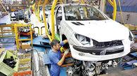 برنامه ریزی برای افزایش تولید خودرو در نیمه دوم سال 99