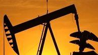 قیمت جهانی نفت امروز ۴ خرداد / نفت برنت به 68 دلار و 67 سنت رسید