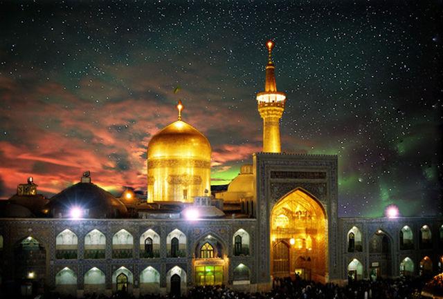 امام رئوف،نمودگار پیوند اسلام و ایران