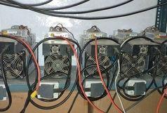کشف ۱۰ دستگاه استخراج ارز دیجیتال در طبس