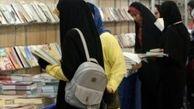 بازدید ۲۵ هزار نفر از دومین نمایشگاه کتاب در کیش