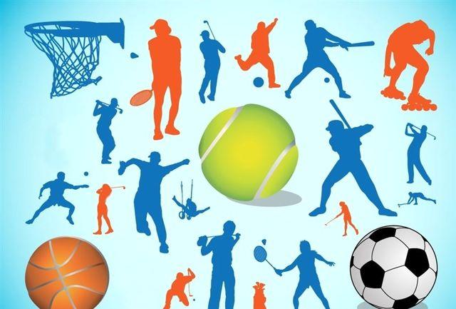 کمیسیون ورزشی شورای تامین استان تشکیل شد