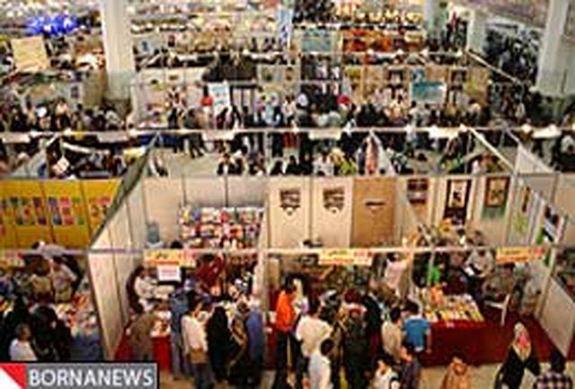 انتشارات گل آذین با 40 عنوان کتاب به نمایشگاه کتاب میآید