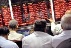کاهش 23درصدی معاملات بورس البرز