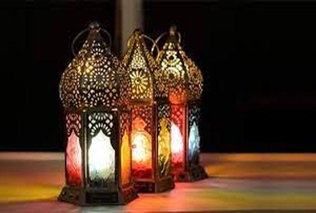 اوقات شرعی آبادان و خرمشهر در 10 اردیبهشت ماه 1400+دعای روز هفدهم ماه رمضان