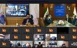 خدمات جدید پست بانک ایران در راستای توسعه اقتصاد دیجیتال با حضور وزیر ارتباطات و فناوری اطلاعات افتتاح شد