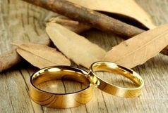 برگزاری کارگاههای آموزش پیش از ازدواج در قم