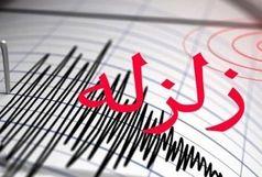 زمینلرزه ۴.۵ ریشتری سیستان و بلوچستان را لرزاند
