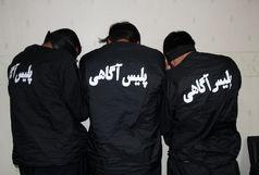 عاملان نزاع خونین در کرمان دستگیر شدند