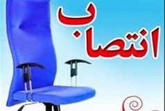 فرمانده مرزبانی جدید استان ایلام منصوب شد