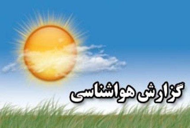 آذربایجان غربی / تشدید سامانه بارشی از امروز