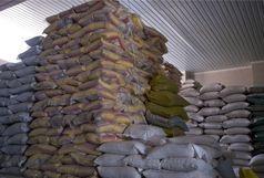 کشف 24 تن برنج احتکار شده در استان