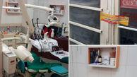پلمب یک مرکز دندانپزشکی و یک مرکز ارایه خدمات آرایشی و  زیبایی در آبادان