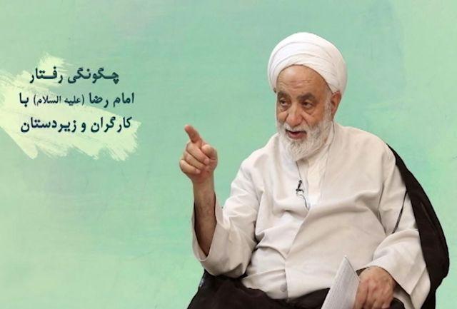 ضبط دو هزار نکته ناب از زبان معلم درس هایی از قرآن