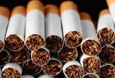 کشف بیش از 20 هزار نخ سیگار قاچاق در سیاهکل