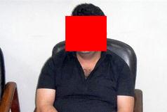 دستگیری خرده فروش مواد مخدر نظام آباد