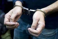 دستگیری سارق خیر نما