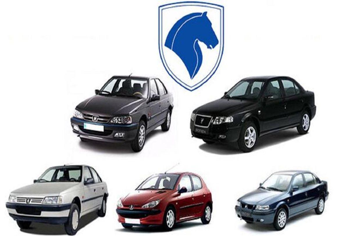 اسامی برندگان پیش فروش  2 محصول ایران خودرو اعلام شد + لیست برندگان