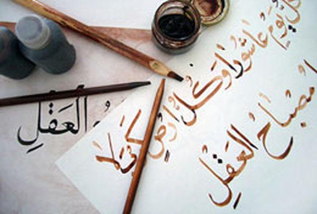 مهلت ارسال آثار به جشنواره آزاد خوشنویسی فارس تمدید شد