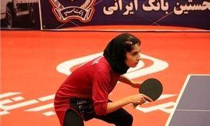 قهرمان نام آور تنیس روی میز از همدان با پرچم ایران راهی قطر شد