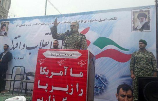 راهپیمایی ۲۲ بهمن ماه در شهرستان بهارستان