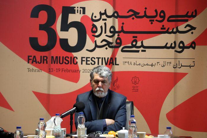 پیام وزیر فرهنگ و ارشاد اسلامی برای جشنواره موسیقی فجر