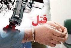 قاتل فراری هلیلانی در کمتر از ۶ ساعت توسط پلیس دستگیر شد