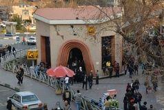 بسته مشکوک در سطل زباله تجریش/ حضور ماموران امنیتی در منطقه 1