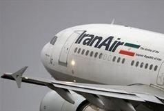 اجباری شدن ارائه آزمایش پی. سی.آر برای مسافران پرواز اهواز و آبادان