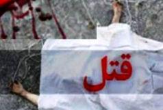 اختلاف شخصی و کینه جاهلانه باعث قتل یک جوان در دلگان شد